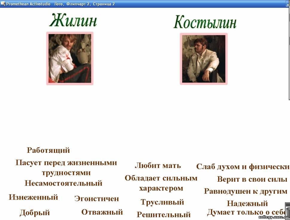 Ксения драгунская рассказы читать о детях